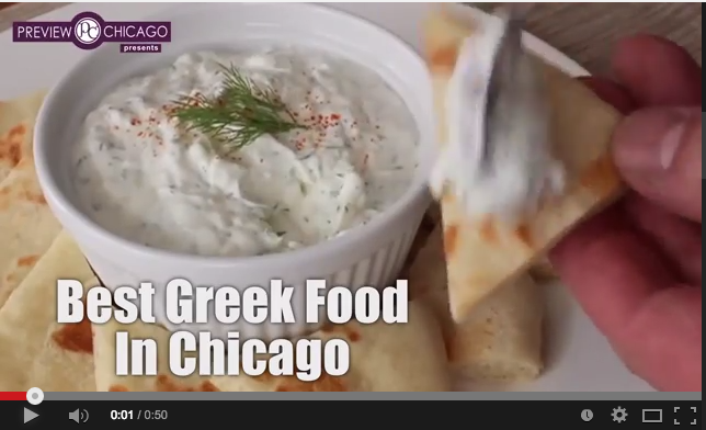 Best Greek Food Chicago