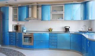6 modern blue