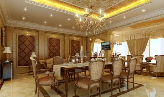 luxury-ceiling-lighting-ideas-for-dining-room-decor