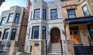 550 W Oakdale Exterior Lakeview Rental Chicago