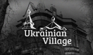 the-chicago-neighborhoods-ukrainian-village