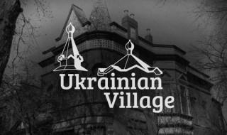 the-chicago-neighborhoods-ukrainian-village